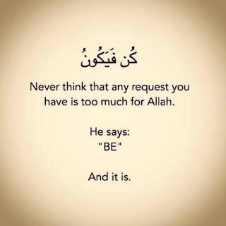 islamic dp beautiful islamic dp for whatsapp