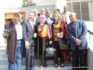education, الحسينى محمد, الخوجة, تطوير التعليم مستقبل مصر, جلسة الحوار المجتمعى لتطوير التعليم,
