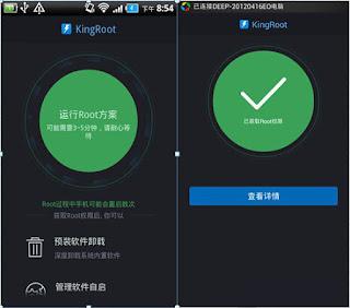 Cara  Mudah Root Hp android dan aman Tanpa PC