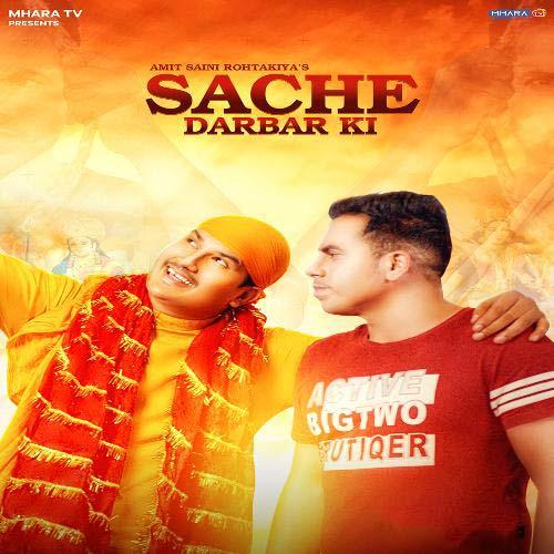 Sache Darbar Ki Lyrics - Amit Saini Rohtakiya