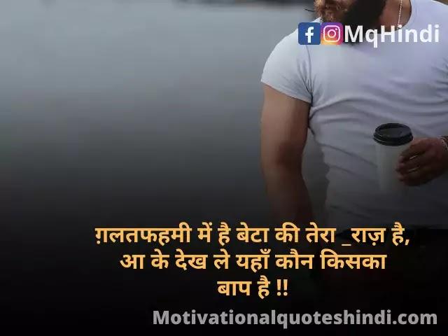 Style Shayari In Hindi