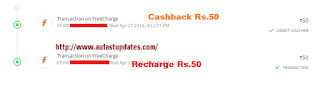 FreeCharge 50 rs Cashback on 50 rs Recharge Grab It Soon Proof