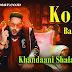 Koka Lyrics - Badshah & Sonakshi Sinha | Khandaani Shafakhana