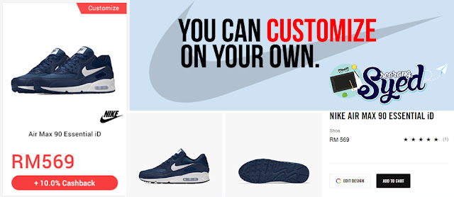 Nike - Customize your own shoe