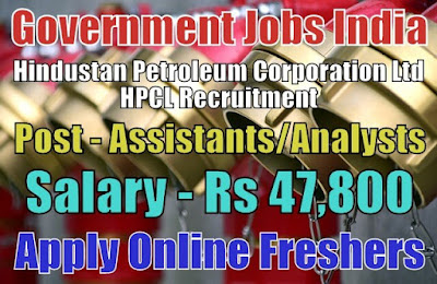 HPCL Recruitment 2018