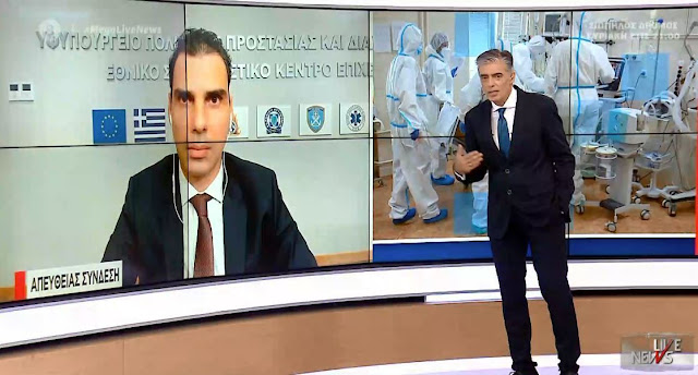 Θεμιστοκλέους: Δεν θα γίνει εμβολιασμός με J&J - Τέλος Ιουνίου θα έχουν εμβολιαστεί οι σαραντάρηδες (BINTEO)