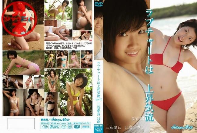 [CPSKY-079] Aira Mihana 三花愛良 14歳 中二 ラブチャートは上昇気流 part2 [MP4/623MB] - idols
