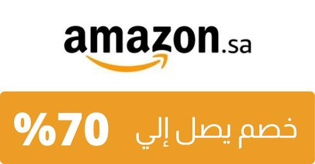 الجمعة البيضاء وصل اليوم خصومات من 10 % الى 70 % لاتفوتك الفرصة اليوم amazon saudia