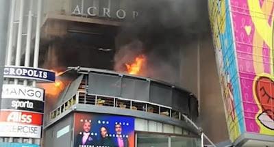 Se registra incendio en Acrópolis Center en Santo Domingo @EntreJerez