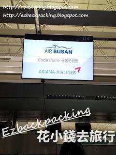 釜山航空和韓亞航空
