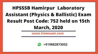 HPSSSB Hamirpur  Laboratory Assistant (Physics & Ballistic) Exam Result Post Code: 752 held on 15th March, 2020