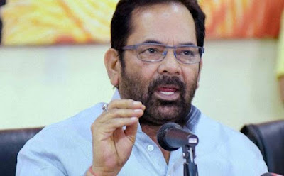 Triple talaq issue related to social reform: Naqvi