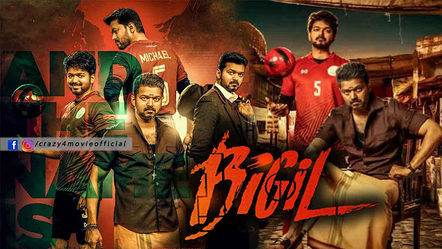 Bigil ( Thalapathy 63 ) Movie | Release Date, Cast, Reviews and