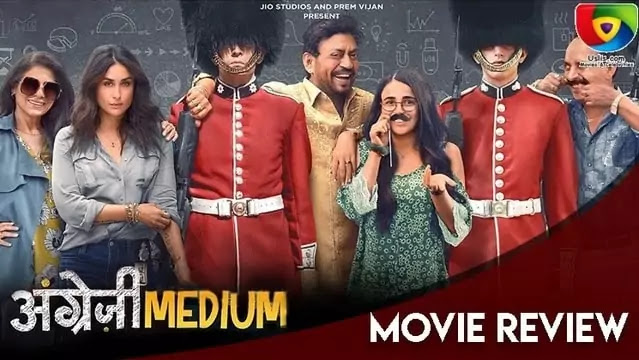 Angrezi Medium movie review Bollywood film - uslis