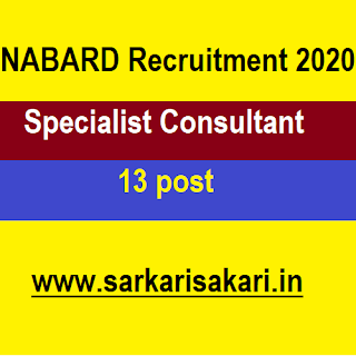 NABARD Recruitment 2020- Specialist Consultant (13 Posts) Apply Online