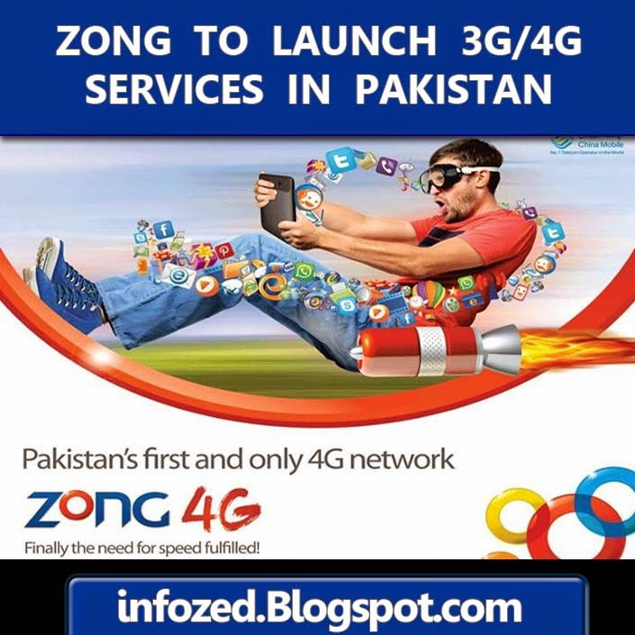 Zong, First and Only 3G 4G Network Operator in Pakistan