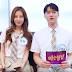 Teasers for SNSD Seohyun on 'Knowing Brothers' revealed!