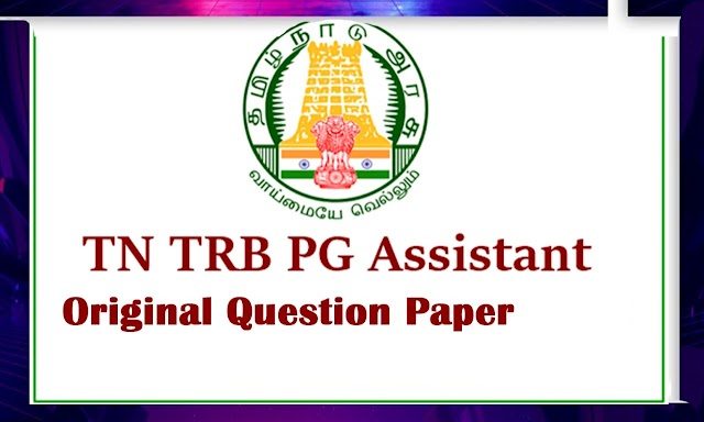 PG TRB Geography Original Question Paper 2008-2009