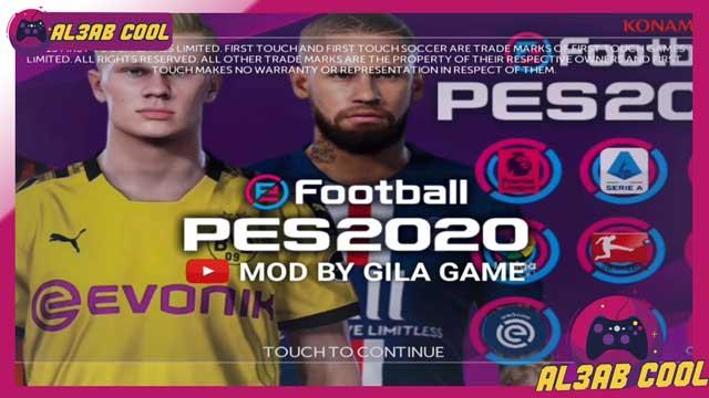 تحميل لعبة مود تحويل  FTS الى PES 2020 مهكرة مجانا للاندرويد