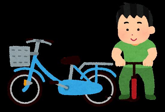 自転車に空気を入れる人のイラスト