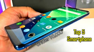 10000 में अच्छा स्मार्टफोन - 10000 Main Achaa Smartphone