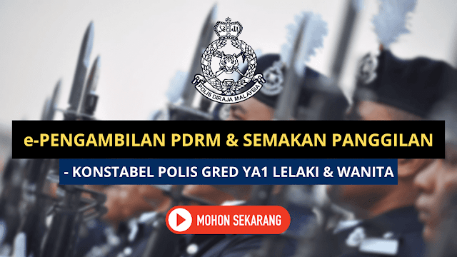 e-Pengambilan PDRM 2021: Permohonan Polis & Semakan Panggilan