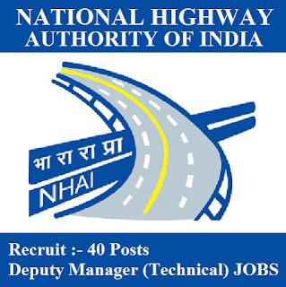National Highways Authority of India, NHAI, Graduation, Deputy Manager, freejobalert, Sarkari Naukri, Latest Jobs, nhai logo