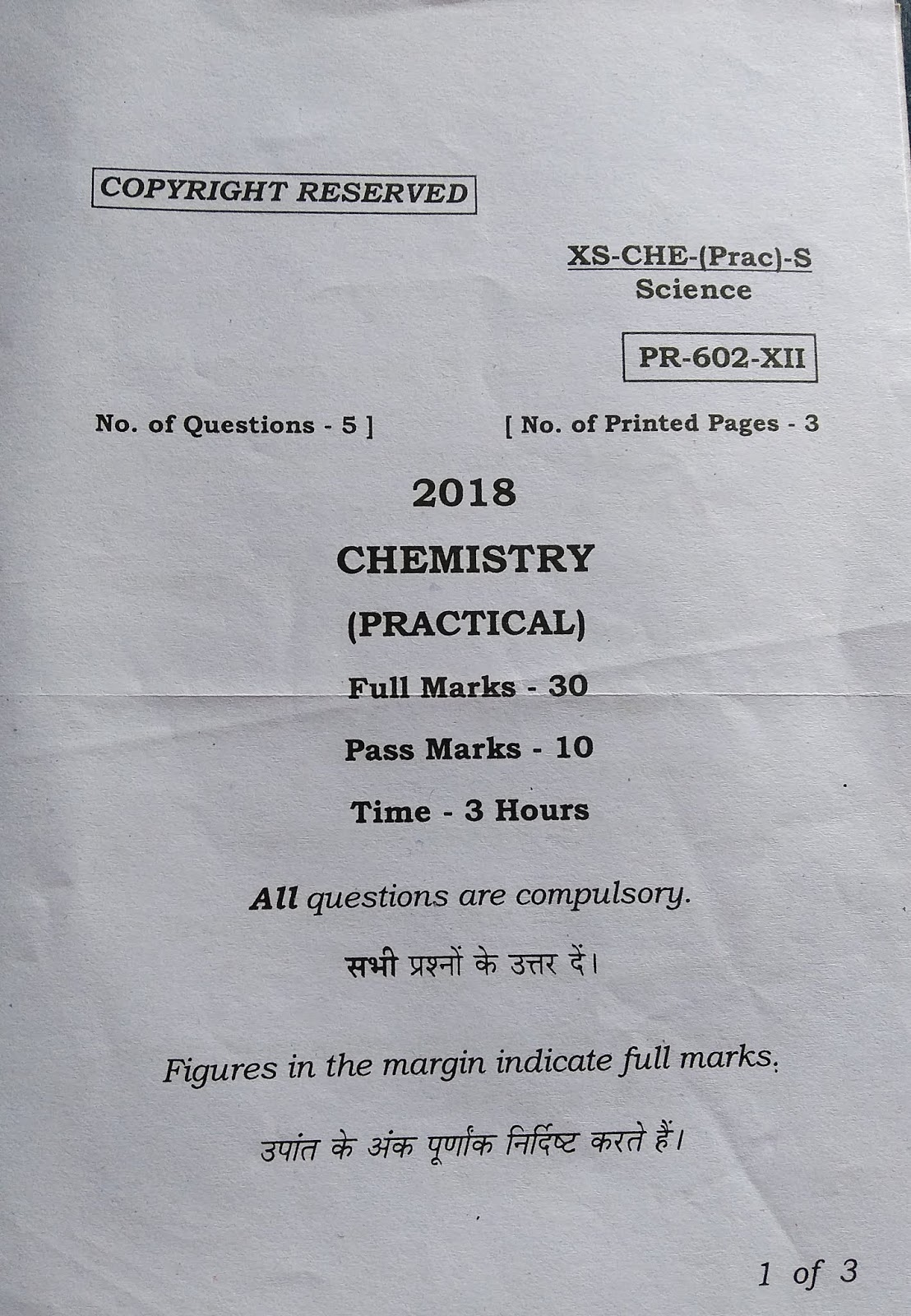 chemistry practical exam questions