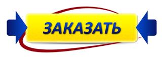 http://djeneriki-online.ru/shop/bad/maxman-capsules-2/