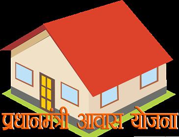 Pradhanmantri-Awas-Yojana