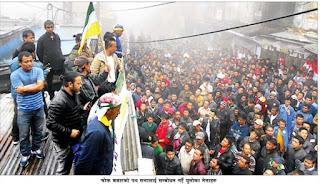 Gorkha Janmukti Yuwa Morcha for Gorkhaland
