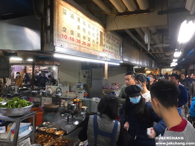 No chance to eat Beitou market-Ai Zai Cai braised pork on rice, super hot queue food