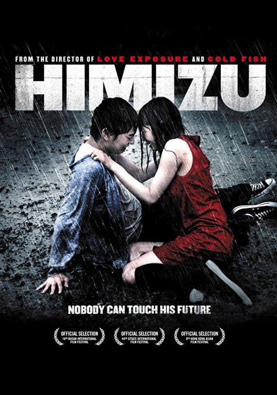 Sinopsis Film Jepang 2011: Himizu / ヒミズ