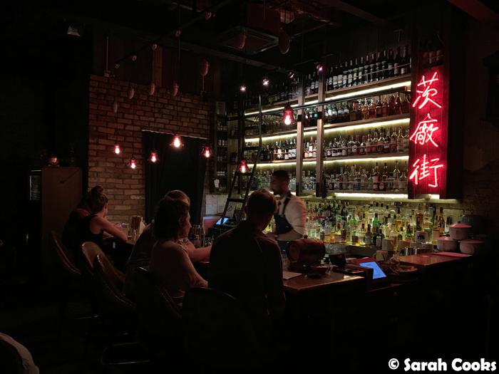 PS150 Bar Kuala Lumpur