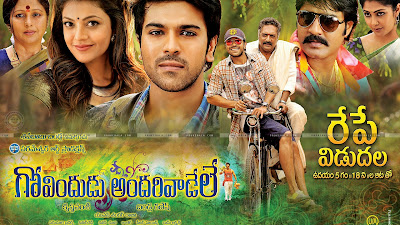 Govindudu Andari Vaadele (Yevadu 2) 2014 Dual Audio UnKut HDRip 480p 450mb world4ufree.ws , South indian movie Govindudu Andari Vaadele hindi dubbed world4ufree.ws 720p hdrip webrip dvdrip 700mb brrip bluray free download or watch online at world4ufree.ws