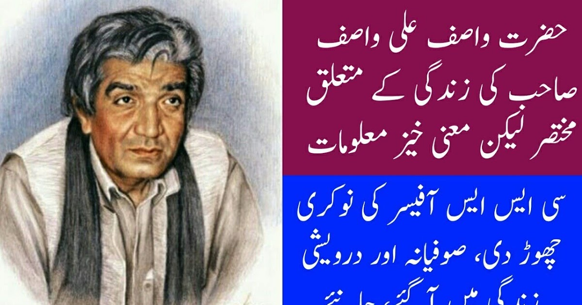 Top 20 Best Urdu novel Book PDF Free Download