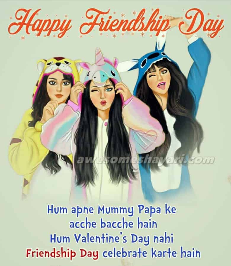 bestie quotes for friendship day, friendship day quotes for my bestie