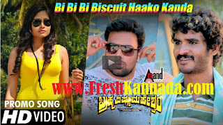 Bramha Vishnu Maheshwara Bi Bi Bi Biscuit Haako Video Song Download