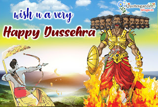Happy-dussehra-greetings-wishes-images-in-english-telugu-hindi-tamil
