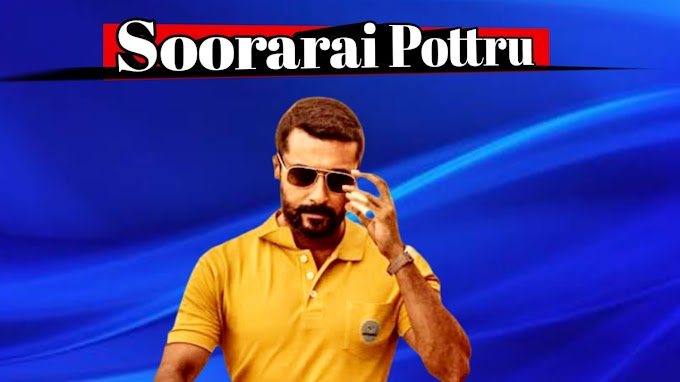 soorarai pottru full movie download | Soorarai Pottru (2020) | Soorarai Pottru Movie | Soorarai Pottru