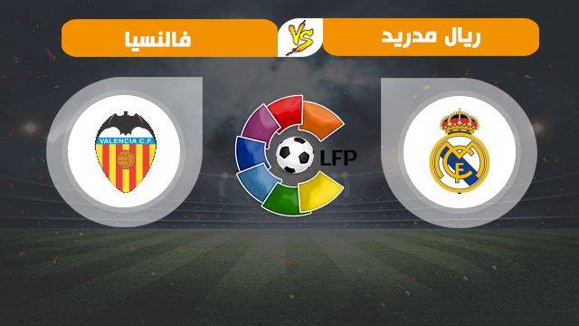 مشاهدة مباراة ريال مدريد وفالنسيا بث مباشر 8-11-2020 الدوري الاسباني