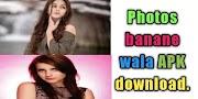 top 5 Photo banane wala apps , photo editing APK download in 2021