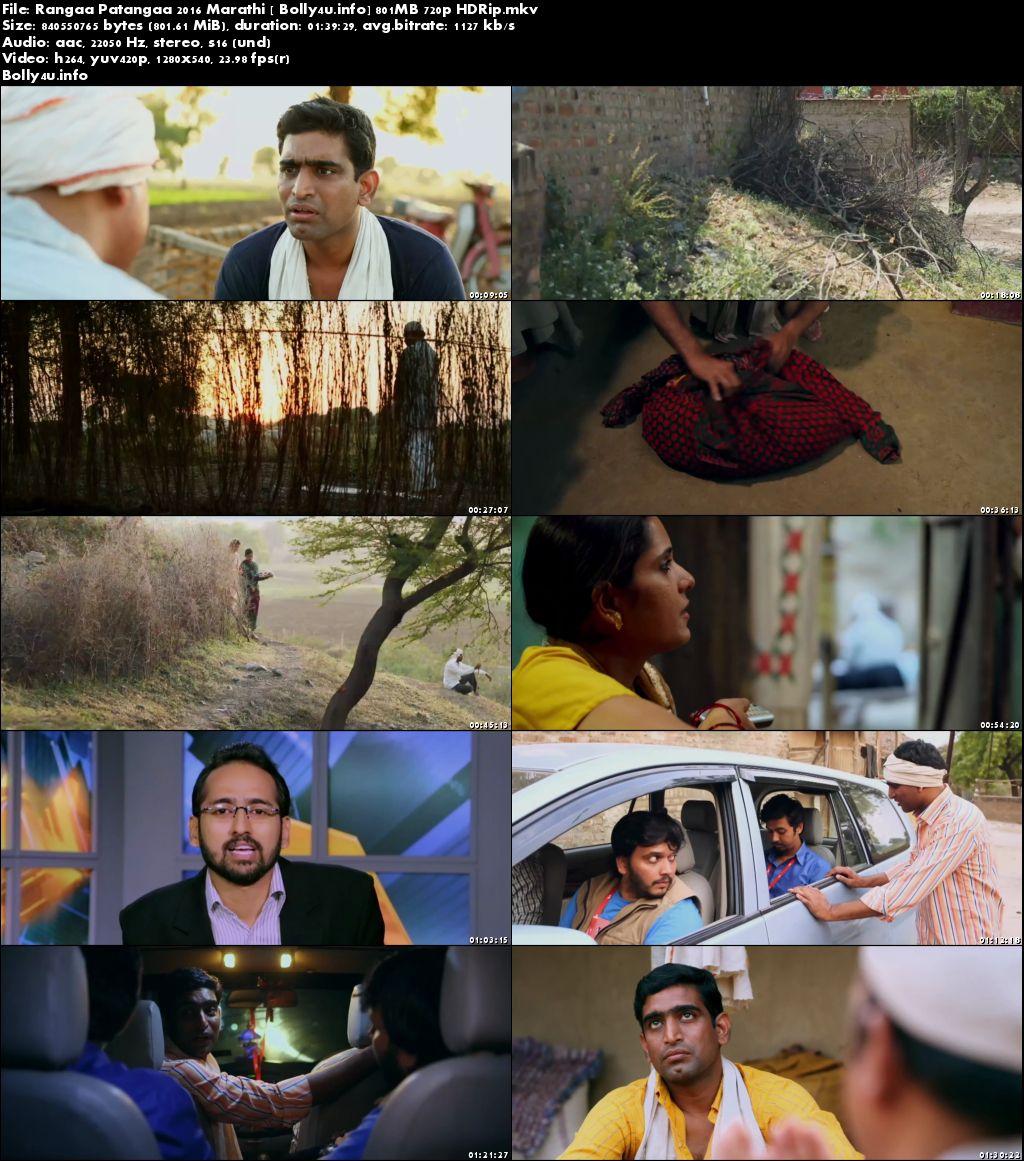 Screen Shoots of Watch Online Rangaa Patangaa 2016 HDRip 300MB Marathi Movie 480p Free Download Bolly4u.info