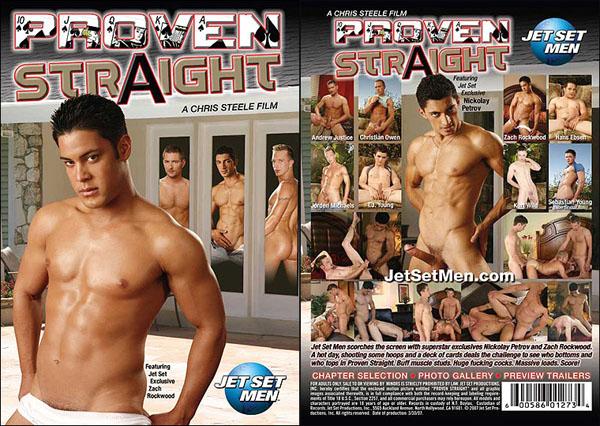 Le lendemain porno dvd philadelphia