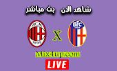 نتيجة مباراة ميلان وبولونيا اليوم بتاريخ 21-09-2020 في الدوري الايطالي