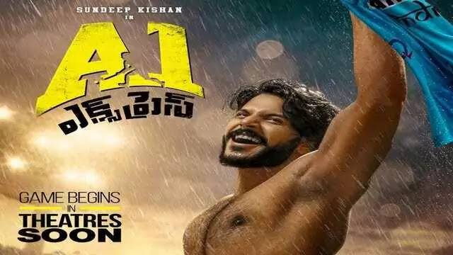 A1 Express Full Movie Watch Download Online Free