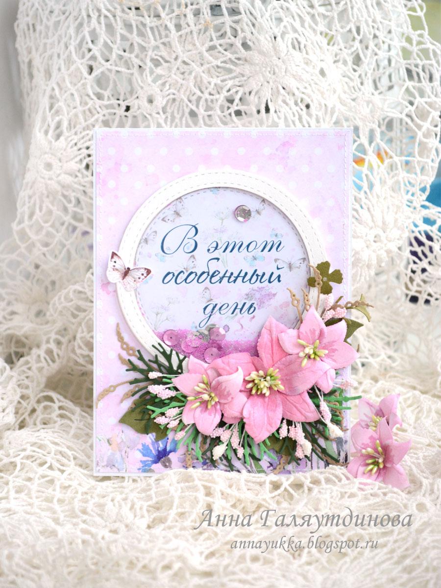 Сценарий праздника 9 мая День Победы - Сценарии 73