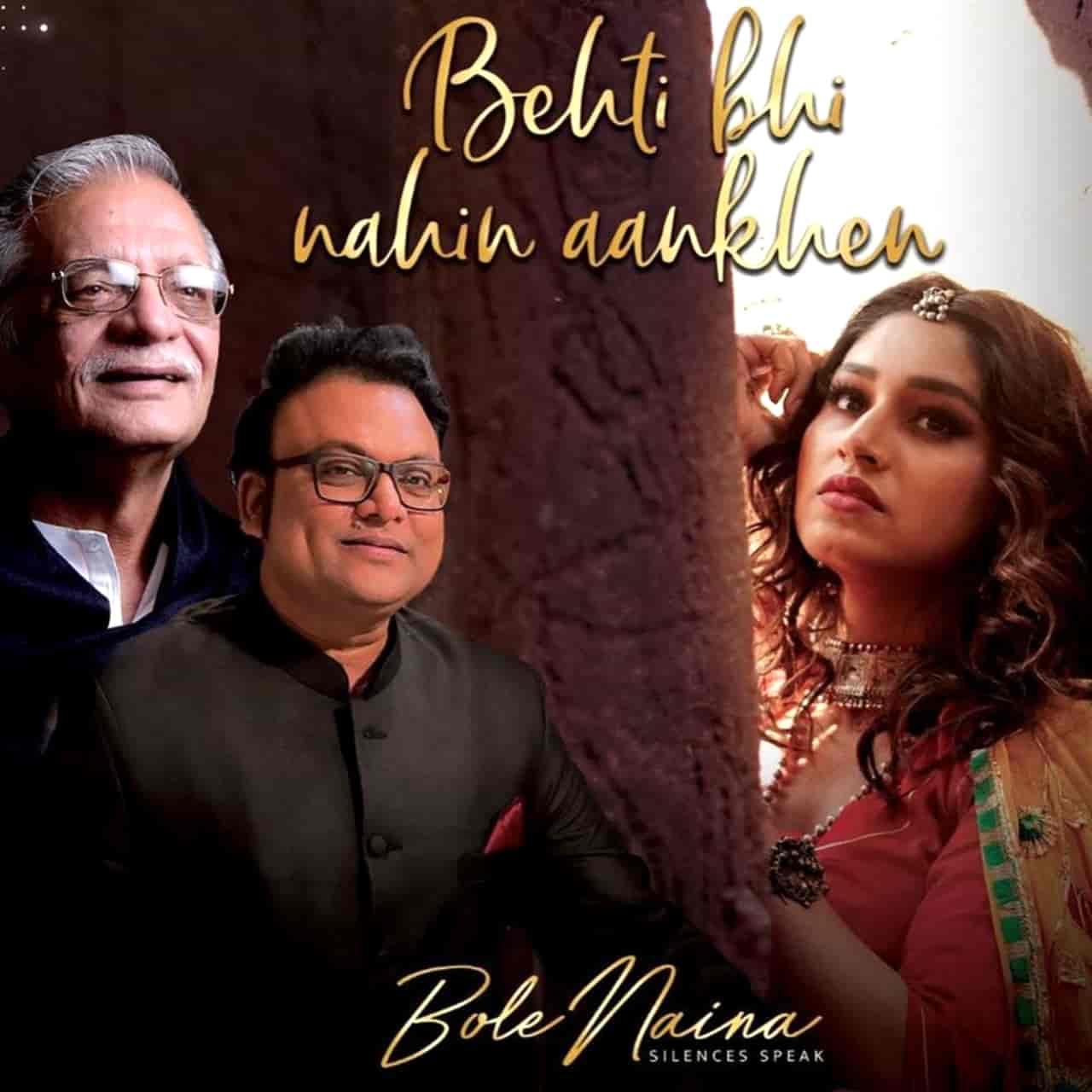 Behti Bhi Nahi Aankhen Lyrics Pratibha Singh Baghel