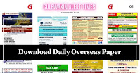 Daily Overseas Paper Download PDF Sep24
