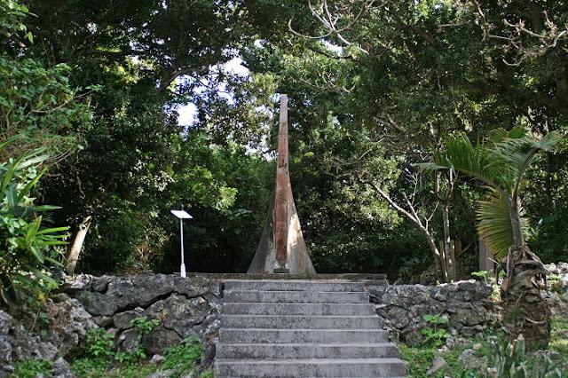 眞山之塔の写真